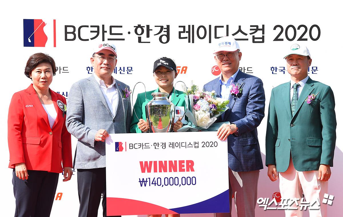 올해 'BC카드-한경 레이디스컵' 우승자는 김지영2[포토]