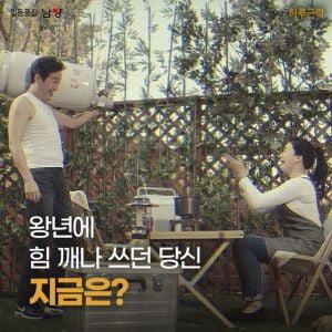 남양유업,   프리미엄 영양보조식 '하루근력' 출시 & 경품 이벤트