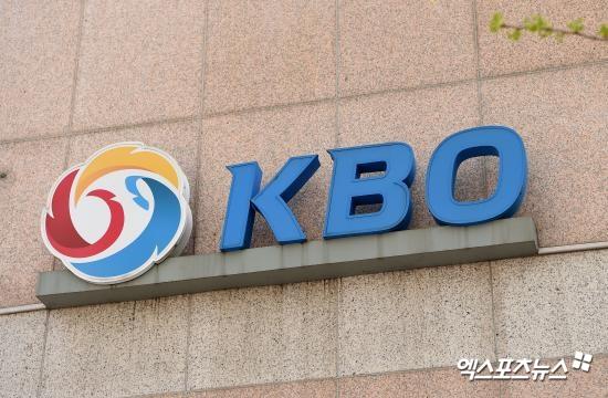 KBO, '직관 지침 포함' 코로나19 매뉴얼 발표