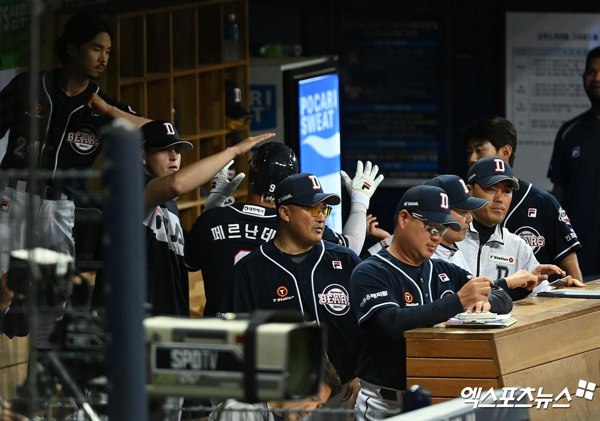 두산 '선취점 성공'[포토]
