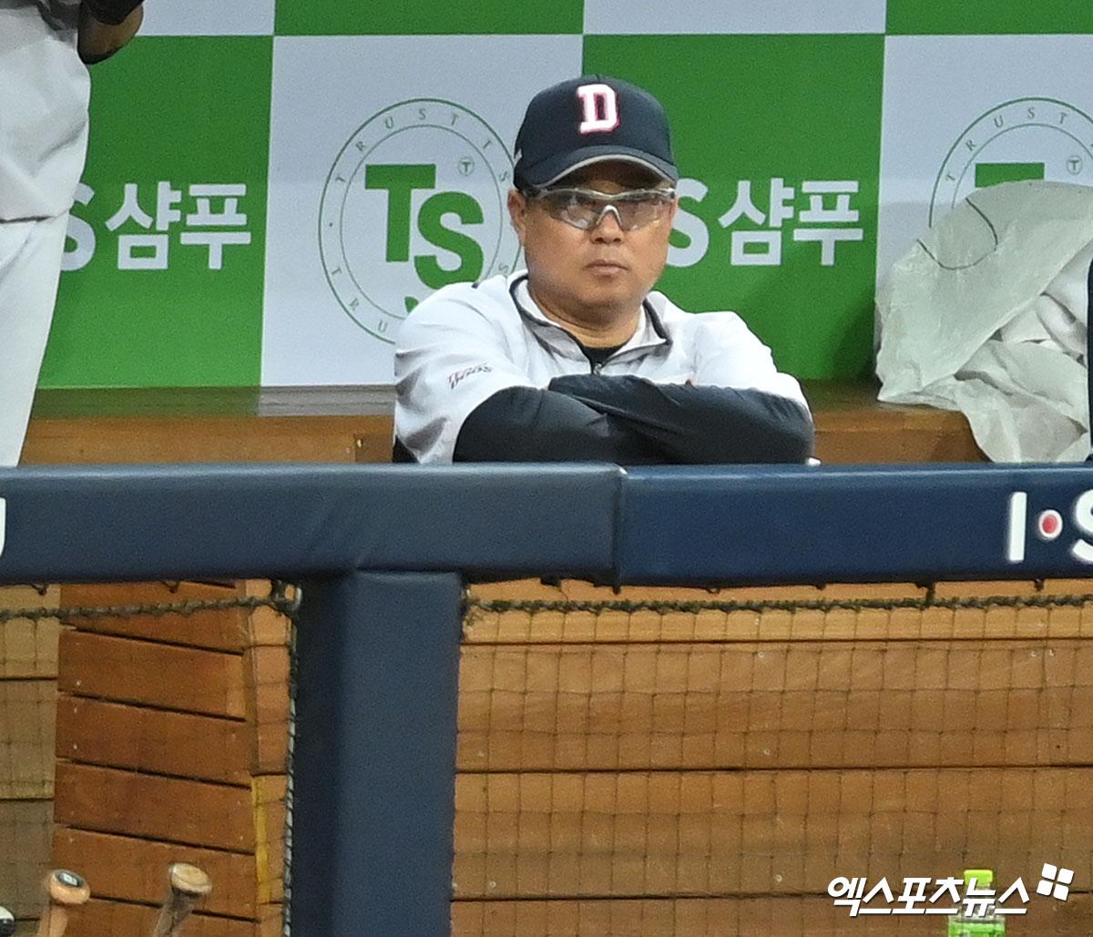 김태형 감독 '매의 눈'[포토]