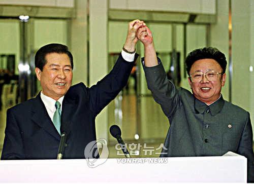 김대중평화센터, 15일 6·15남북정상회담 20주년 기념식