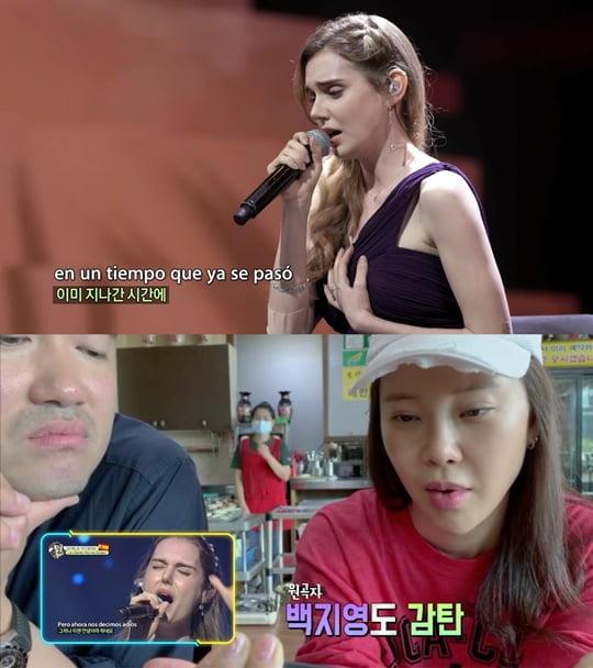 '탑골랩소디' 백지영과 라라 베니또 (사진= E채널 제공)