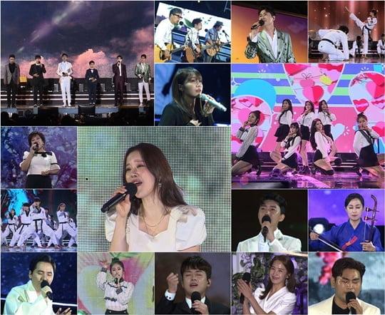 '한국전쟁 70주년 추모음악회' (사진= TV CHOSUN 제공)