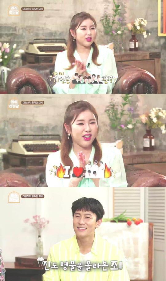 '외식하는 날'(사진=SBS FiL)