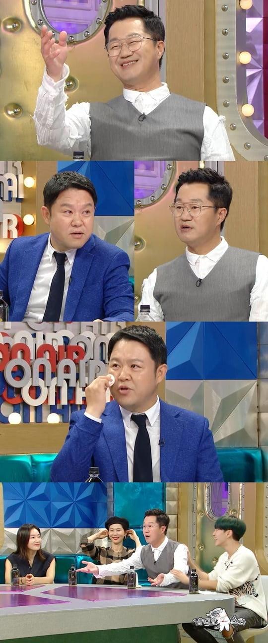 '라디오스타' 지상렬 (사진= MBC 제공)
