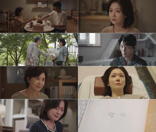 오 마이 베이비 (사진=tvN)