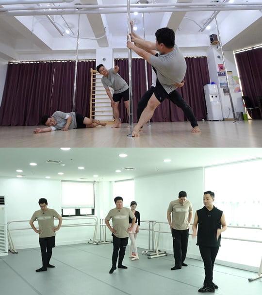 위대한 배태랑 (사진=JTBC)