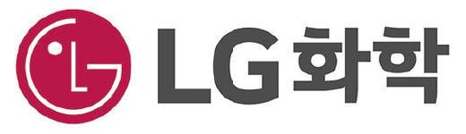 LG화학,고강도 안전 대책 발표