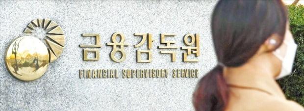 라임 '배드뱅크', 8월까지 펀드 이관…제재·분쟁조정 '속도'