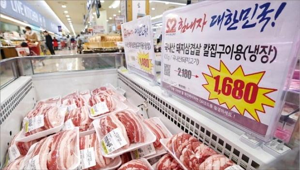 긴급재난지원금 효과…돼지고기 값 22.9% 올랐다