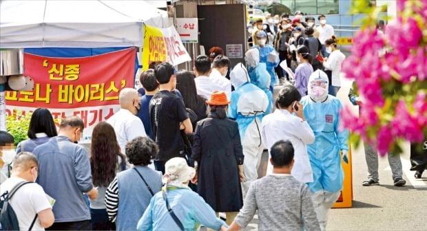 사그라들지 않는 수도권 집단감염…리치웨이 172명·쿠팡 152명