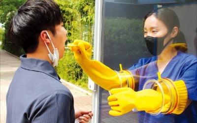 전 세계를 깜짝 놀라게 만든 韓 보건소 여직원