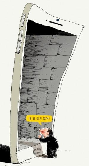 일러스트=추덕영 기자 choo@hankyung.com