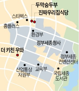 [김상무 & 이부장] 집밥 같은 '진짜우리집식당' 순두부 일품 '두막숨두부' 佛가정식 별미 '더 키친 우와'