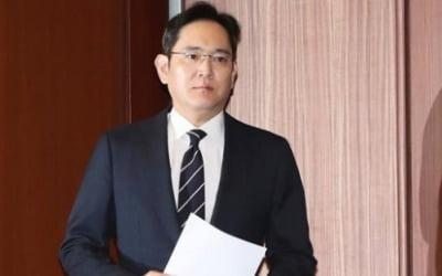 이재용 삼성 부회장 또 구속 위기