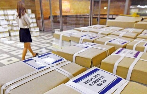 정부가 제출한 제3차 추가경정예산안 관련 서류가 4일 국회의사당 의안과 앞 복도에 쌓여 있다. /신경훈 기자 khshin@hankyung.com