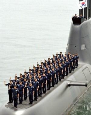 해군 잠수함 '홍범도함' 해양수호 결의
