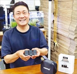 무선마이크 2개 동시 사용…가격은 일본제품의 20%