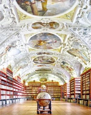 [사진이 있는 아침] 세상에서 가장 아름다운 도서관