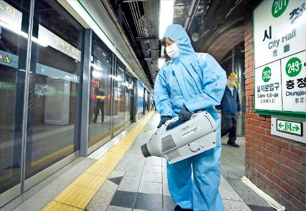 < 2호선 시청역 긴급 방역 > 17일 신종 코로나바이러스 감염증(코로나19) 확진자가 발생한 서울 지하철 2호선 시청역에서 방역요원이 승강장을 소독하고 있다. 서울교통공사는 안전관리 요원 3명이 확진 판정을 받았으나 이들의 감염 경로는 아직 파악되지 않았다고 밝혔다.   /연합뉴스