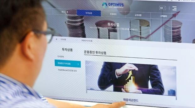 옵티머스자산운용이 공공기관 매출채권 사모펀드에 대한 환매를 18일 중단했다. 사진은 옵티머스운용 홈페이지 화면.  /강은구  기자 egkang@hankyung.com