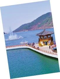 대구시 송해공원