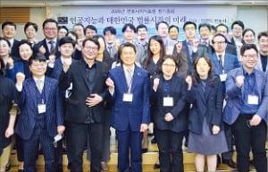 """""""변호사 1000여명 모인 단톡방을 아시나요"""""""