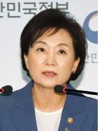 취임 3주년 맞는 김현미 장관, 집값과의 전쟁에서 승리할까