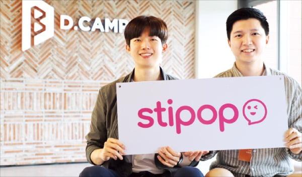 고등학교 동기인 조준용(오른쪽), 박기람 스티팝 공동대표는 2017년 의기투합해 이모티콘 사업에 뛰어들었다.  스티팝 제공