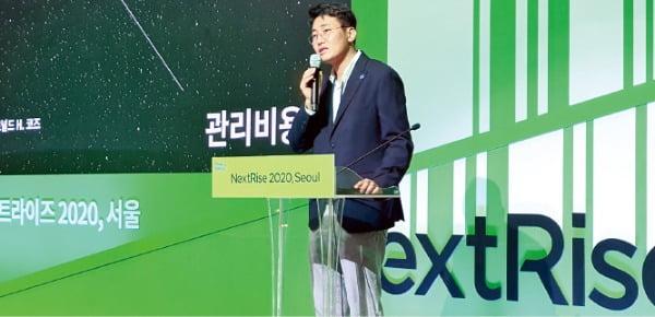 한상엽 소풍벤처스 대표가 23일 서울 삼성동 코엑스에서 열린 '넥스트라이즈 2020'에서 발표하고 있다. 최한종 기자