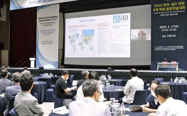 지난 25~26일 인천 송도컨벤시아에서 열린 2020 한국회계학회 국제학술대회에서 참석자들이 화상 시스템을 통해 해외 연구자의 주제발표를 듣고 있다. 이번 학회에는 400여 명의 국내외 회계학 교수와 전문가들이 온라인과 오프라인을 통해 동시에 참여했다.   한국회계학회  제공