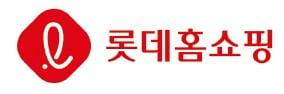 롯데홈쇼핑, 업계 첫 유료회원 25만명 돌파