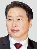 """최태원 """"SK, 다른 관점의 노력 필요한 시기"""""""
