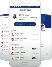 NHN, 협진 최적화된 '의료용 메신저' 용인 세브란스에 첫 도입