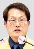 """취임 2년 조희연 """"중학생 고교 입시 성적 경쟁 없앨 것"""""""