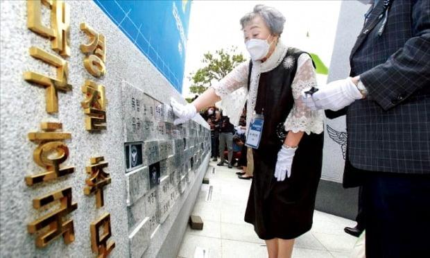 [포토] 대구 순직 경찰 추모비 제막