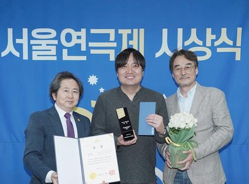 서울연극제 대상에 '넓은 하늘의 무지개를 보면 내 마음은…'