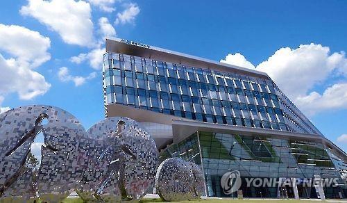 """세종 정치권·시민단체 """"21대 국회 행정수도 개헌 추진해야"""""""