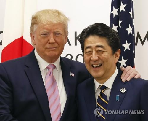 """일본 'G7 확대' 미국 설명 못 들었나…""""진의 파악 못 해"""""""