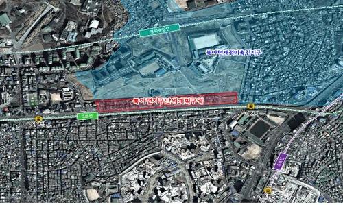 서울 북아현 일대 획지계획 폐지…자율적 개발 유도