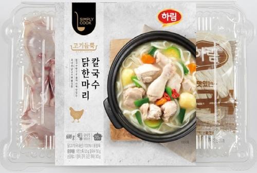 소고기값 오르고 닭고기는 하락…GS더프레시, 닭 소비촉진 행사