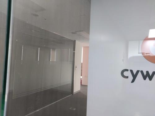 '경영난' 싸이월드, 결국 사업자등록증 말소…과기부 현장 조사(종합2보)