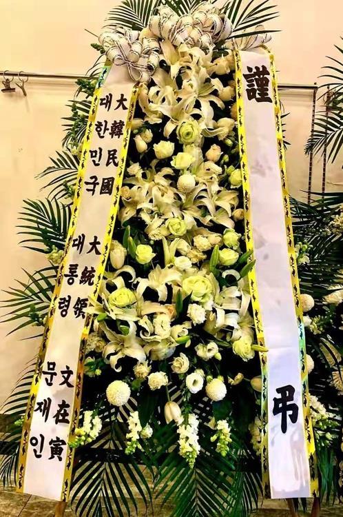 """""""'광복군 투신' 쑤징허, 한국은 당신을 기억합니다"""""""