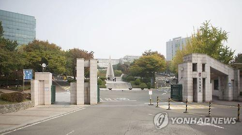 '3년 소송전' 서강대 총장-학교법인 갈등 격화 조짐
