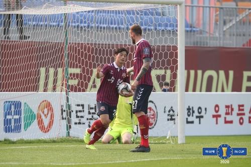 화성FC, 한국철도 꺾고 FA컵 3R 진출…부천FC는 탈락 이변