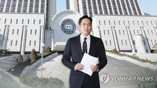 """구속 기로에 놓인 이재용…외신들 """"삼성 불확실성 커져"""""""
