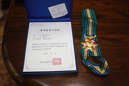 [6.25전쟁 70년] 교사로 일하다 대한민국 최초 여군으로 참전