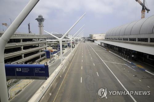 미국서 연구물 갖고 출국하려던 중국 장교 美당국에 체포(종합)