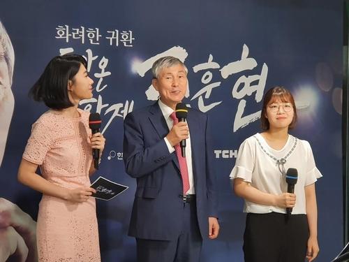 '돌아온 바둑황제' 조훈현, 4년만의 복귀전서 '바둑여제'에 패배
